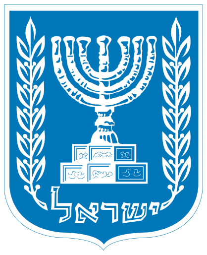 coat of arms of israel
