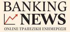 www.bankingnews.gr