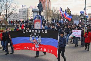 donetsk-peoples-republic-01-16-04-14