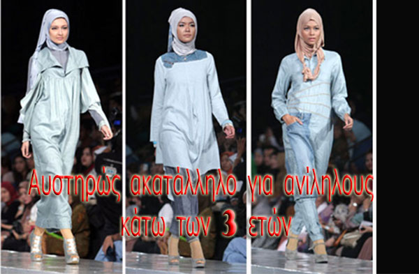 muslim.clothing.images
