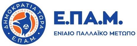 neo_logotipo